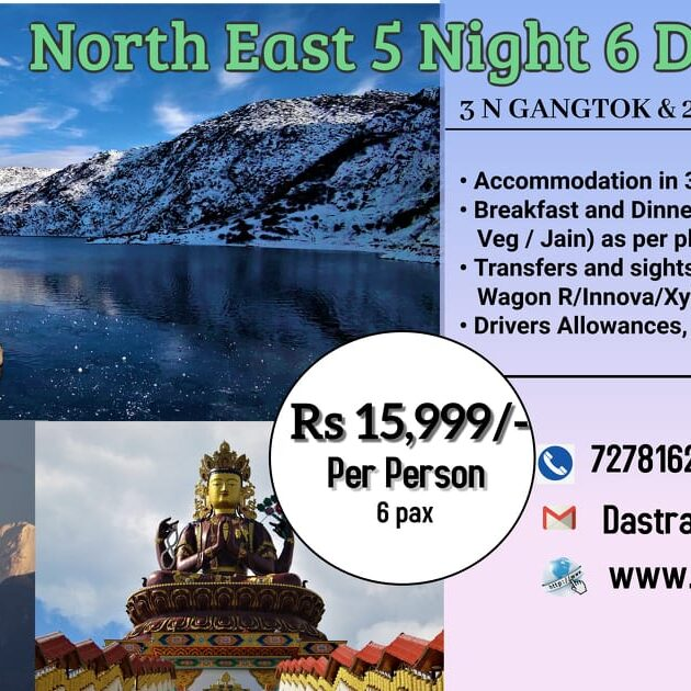 north east tour package 5 nights 6 days