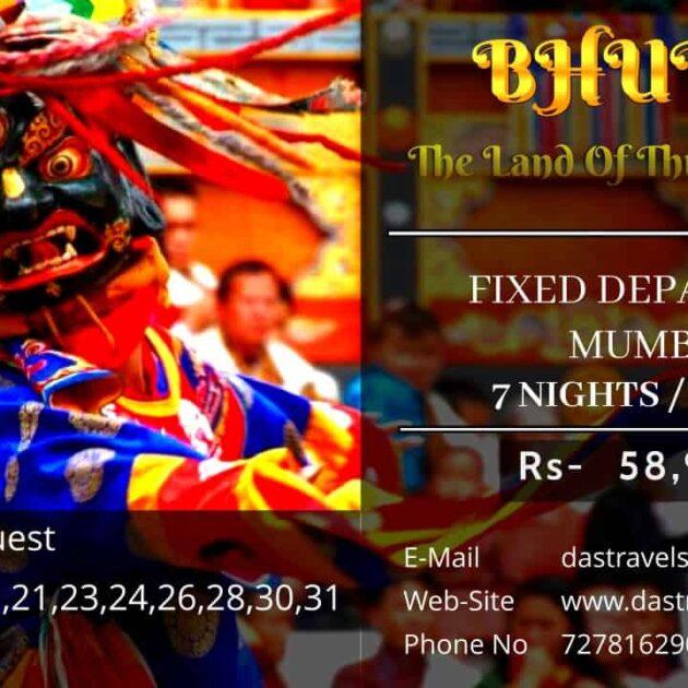Bhutan 7 nights 8 days package