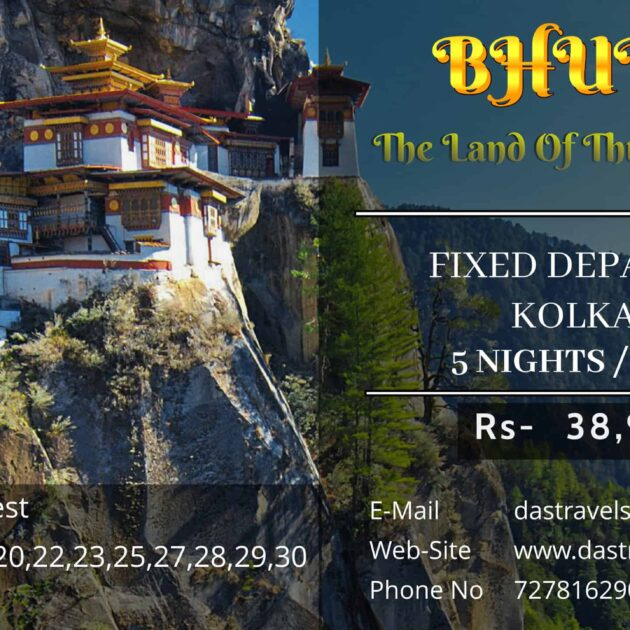 Bhutan 5 Nights 6 Days Summer Fixed Departure From Kolkata