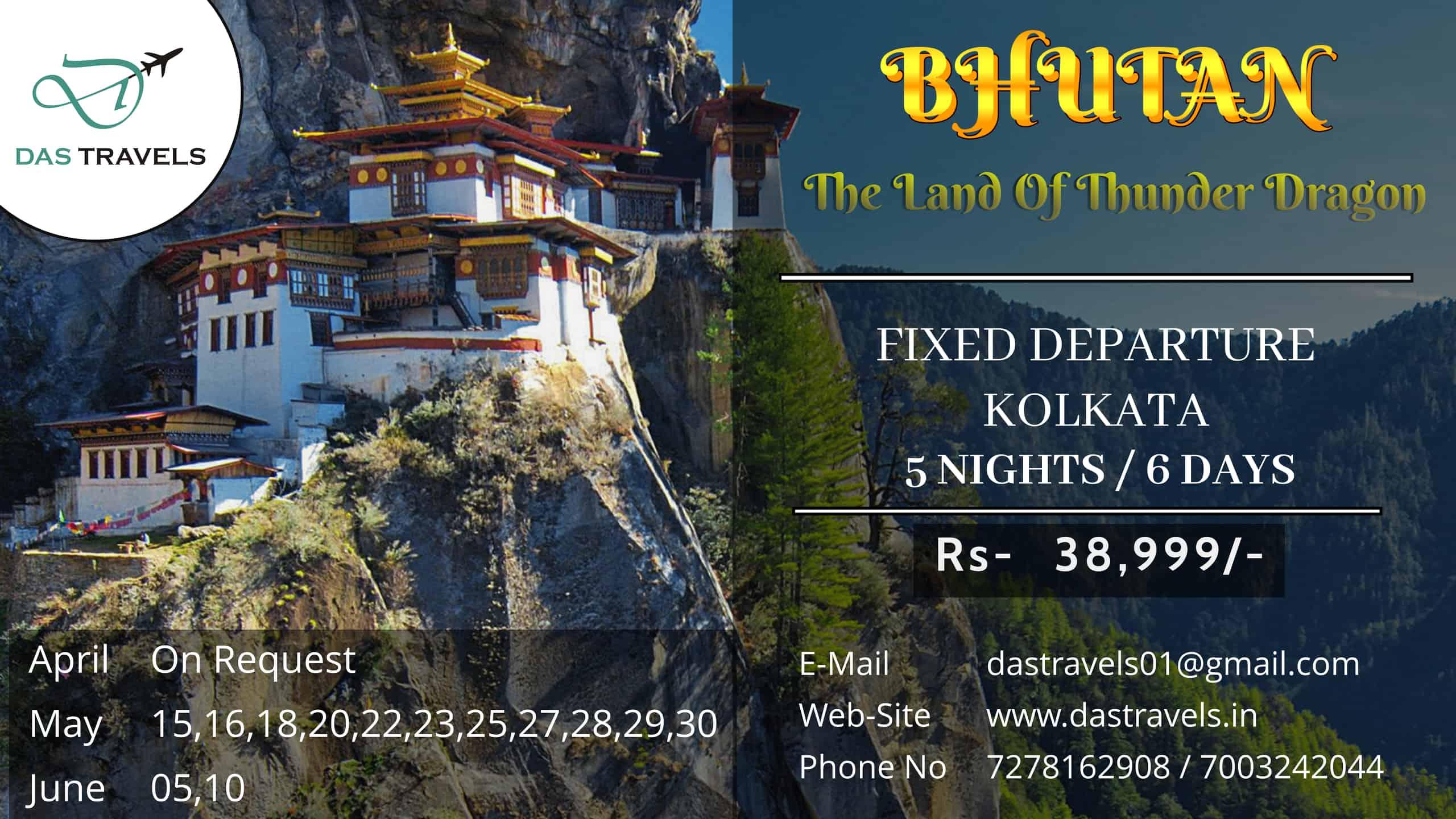 Bhutan 5 Nights 6 Days Summer Fixed Departure From Kolkata