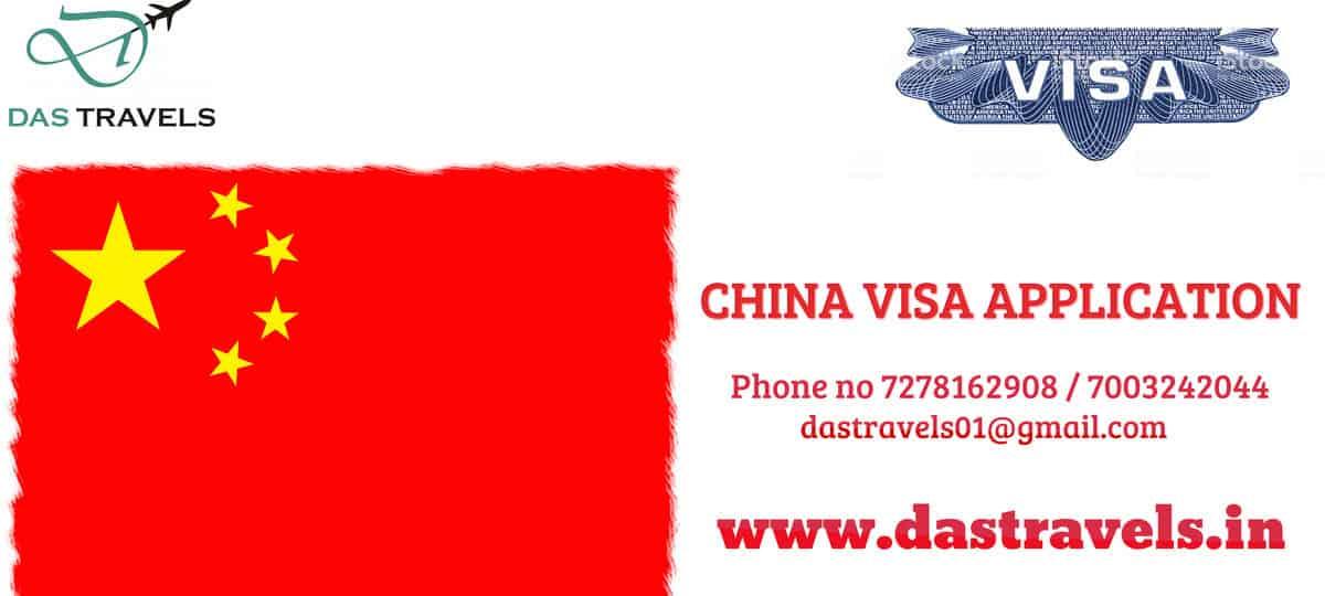 CHINA VISA AGENT