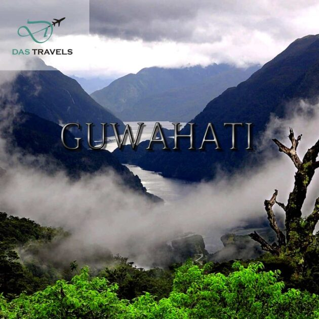 Guwahati Tour Packages