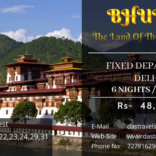 Bhutan Tour Package 6 Nights 7 Days