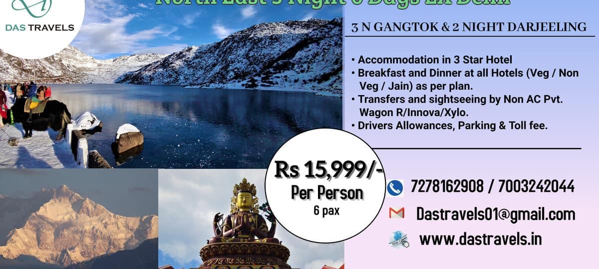 Best Gangtok Tour Package