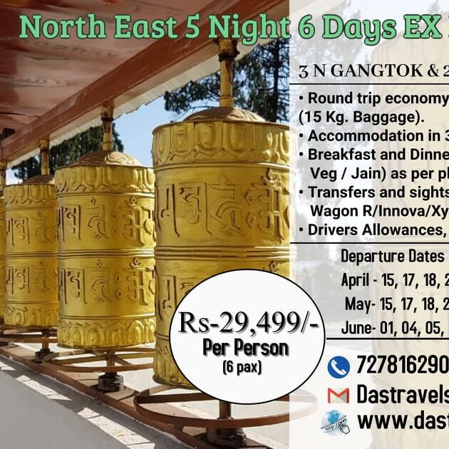 North east package